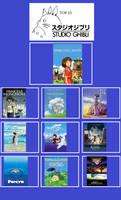 Top Ten Ghibli Films