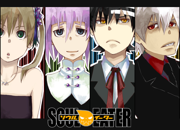 BOOKMARKS: Soul Eater by semokan