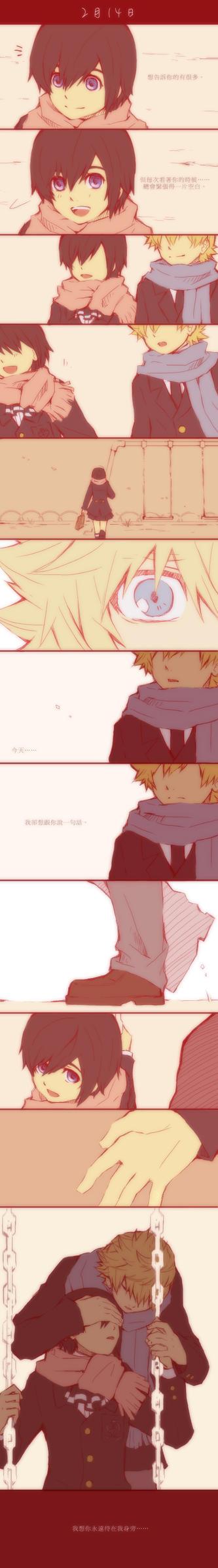 KHS: 14th February by semokan