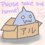 FMA: Please take me home? by armor-alchemist