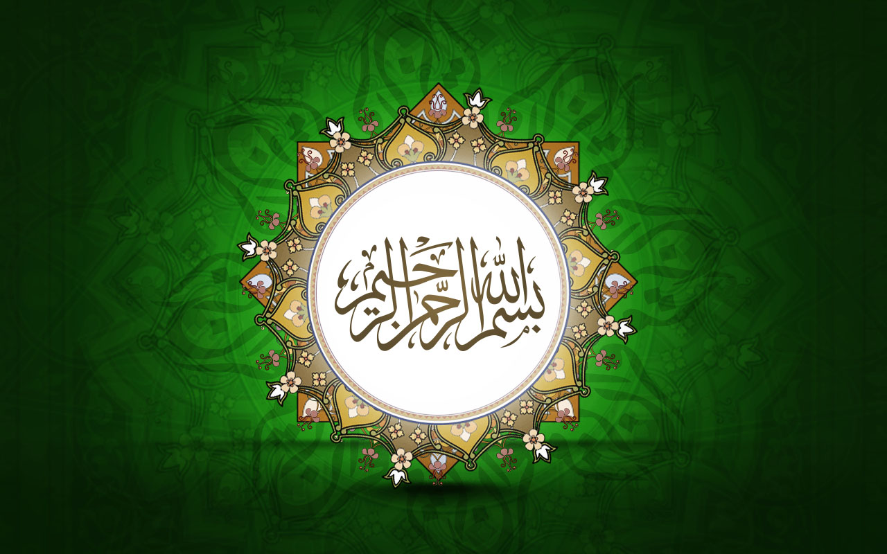 Islamic Wallpaper Web: Islamic Wallpaper Free Download For Pc