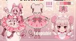 CLOSED Adoptable - Strawberry maid