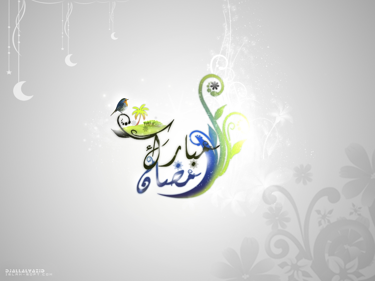 Ramadan Mubarak alikome by djallalyazid