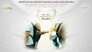 we all brother in islam by djallalyazid