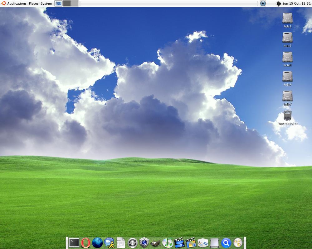 Ubuntu Desktop by riz4l
