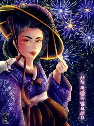 Happy Lunar New Year ! Happy Seollal !!~