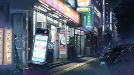 A shoplot in Japan