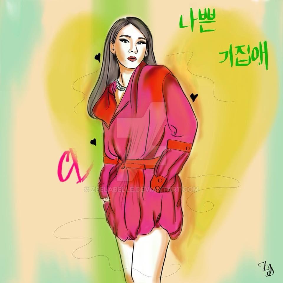 CL - The Baddest Female by zeelabelle