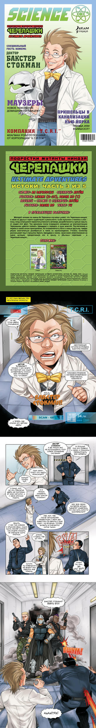 Origins 3: Baxter Stockman 1 by LinART