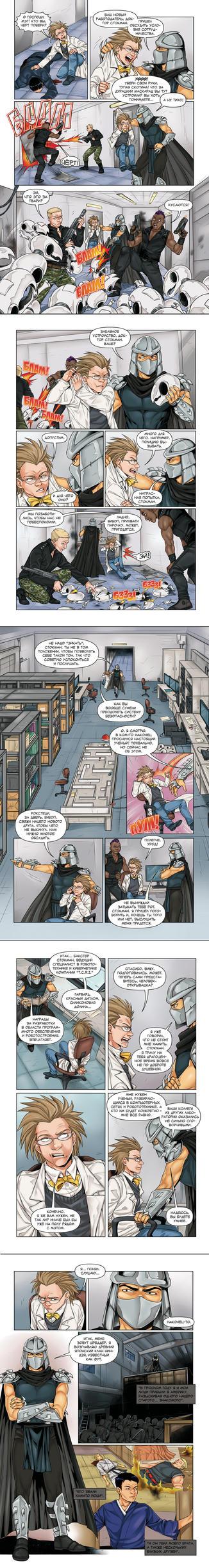Origins 3: Baxter Stockman 2 by LinART