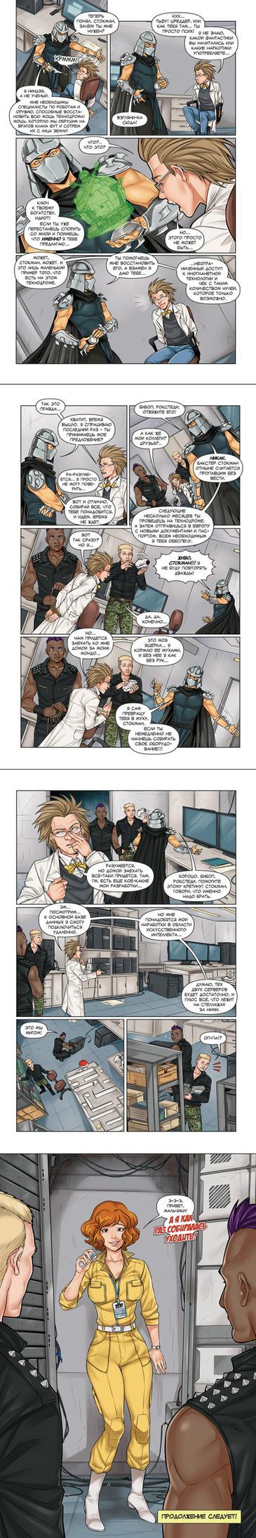 Origins 3: Baxter Stockman 5 by LinART
