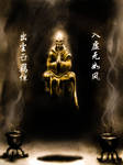 Guru Laghima