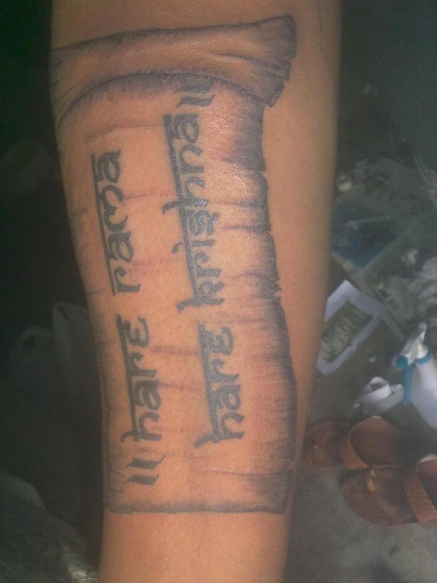 Tattoo speed dating