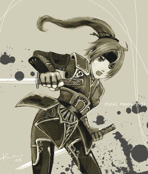 Ninja by lurazeda