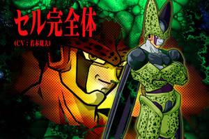Perfect Cell Japanese Bio by MrQuatrario