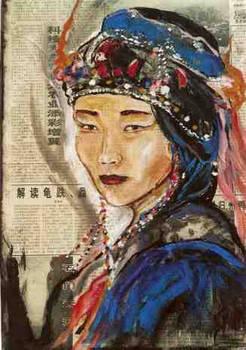 Femme Mong