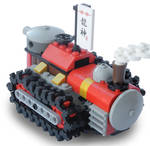 Far-Eastern Light Steam Tank Mk. LX