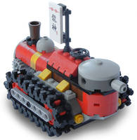 Far-Eastern Light Steam Tank Mk. LX by RRaillery