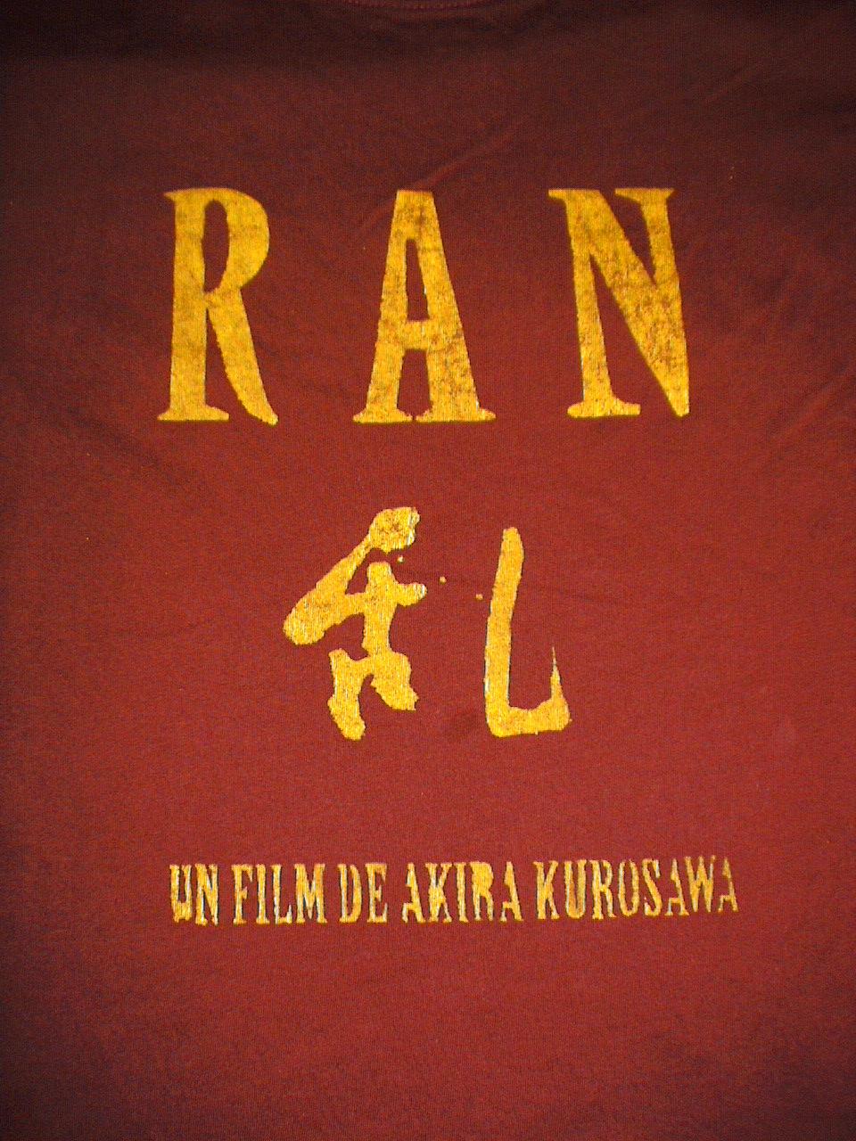 a stencil of my favourite film by Spevsy