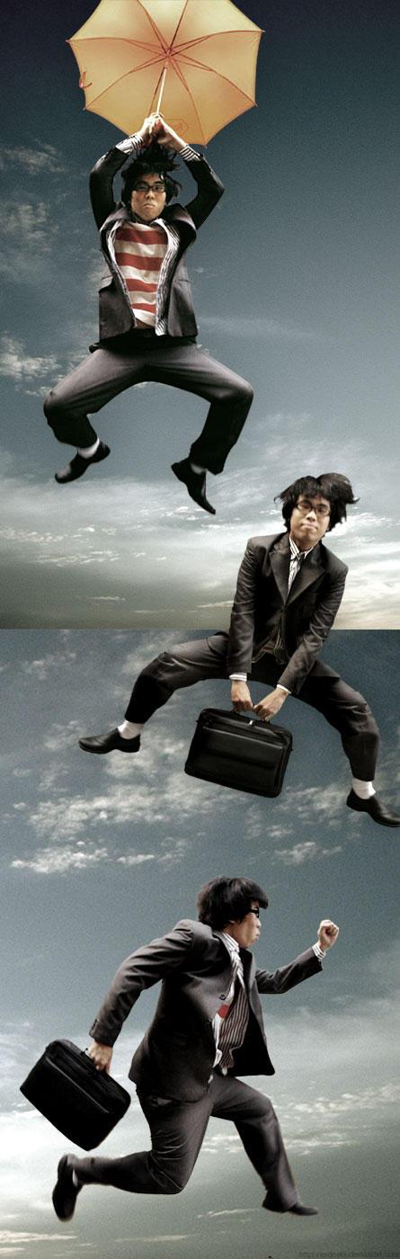 jump jump jump by endoers