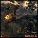 Happy Birthday Godzilla By Innocentovia