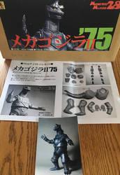 MM28 Mechagodzilla 75 Box Art and Instructions