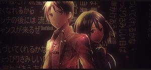 Shingeki No Kyojin Mikasa x Eren Signature by DeathB00K