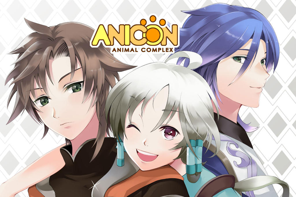 Anicon - The Introvert