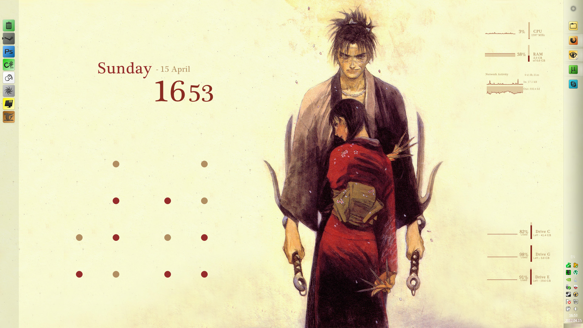 Blade Of The Immortal Desktop By Amidau On Deviantart