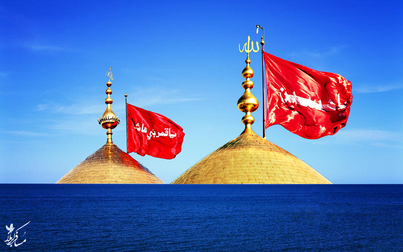 Non Muslim Perspective On The Revolution Of Imam Hussain: Karbala By Zakirabbass On DeviantArt