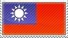 Stamp - Taiwan Flag by nicole92614