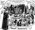Hobbiton Forum 10th Anniversary