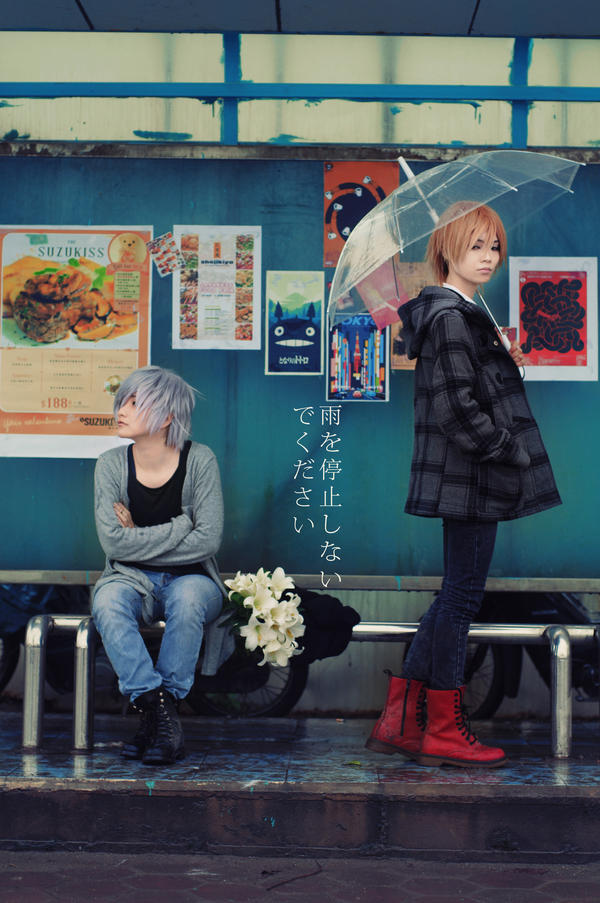Please don't stop the rain by HaKaryo