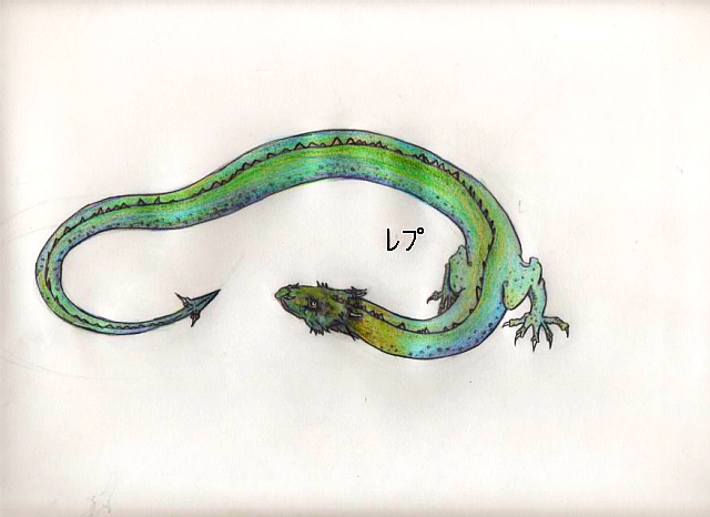 Lindworm Dragon: Lindworm Dragon By Silent-shrieking On DeviantArt