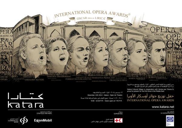 Oscar-della-Lirica-advertizment-7-Artists by georges-dahdouh