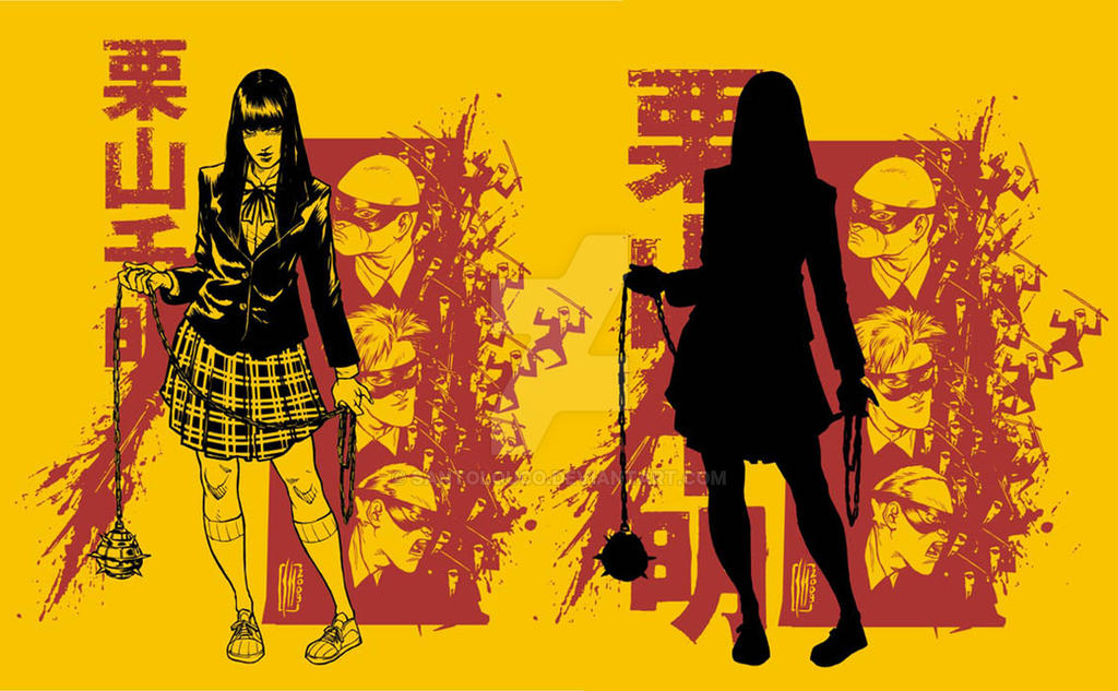 kill bill stylistic analysis Tarantino describes kill bill as a feminist statement which is all about girl power but is it really aideen johnston comments equally, the depth of analysis i would like to go into on some points will be limited by how much i can actually give away.