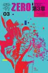 ZERO#03_COVER-A