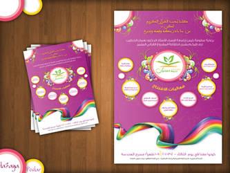 quran postar by t7aya
