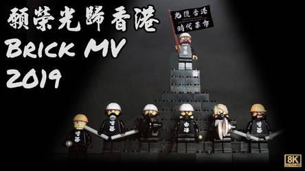 Glory to Hong Kong MV Brick Stop Motion