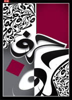 Arabic Typography by eme3000