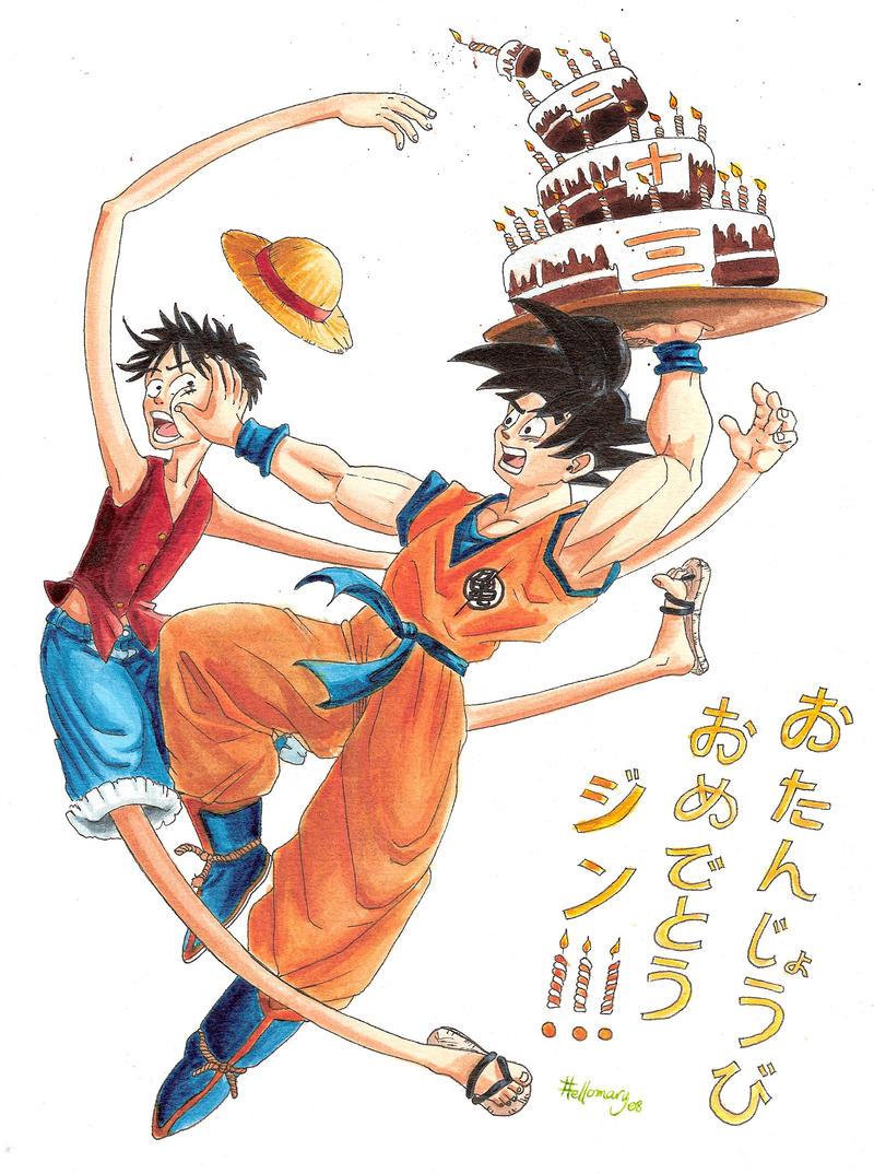 صور ون بيس - ناروتو - دراغن بول (معا) Luffy_vs__Goku___B_day_Faito_by_Hell_o_Mary.jpg