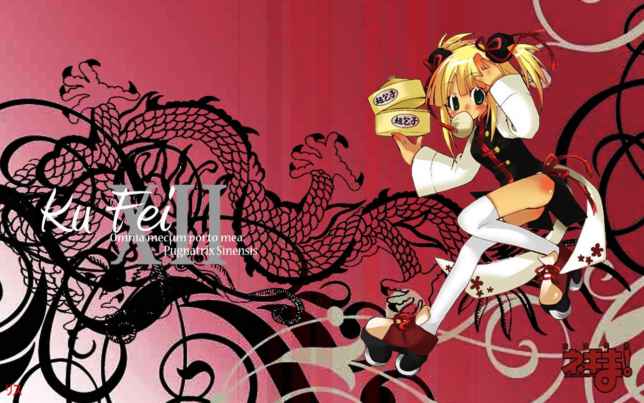 Ku Fei Wallpaper by Bloody-Alice