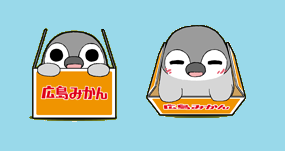 Pesoguin in Box by Shazami