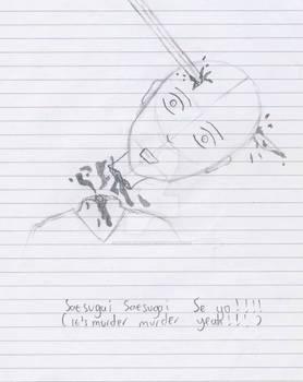 satsugai_murder2