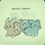 Pacapillars - Species Guide: Shelled