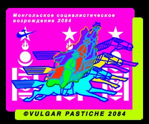 socialist mongolia fluoro patch