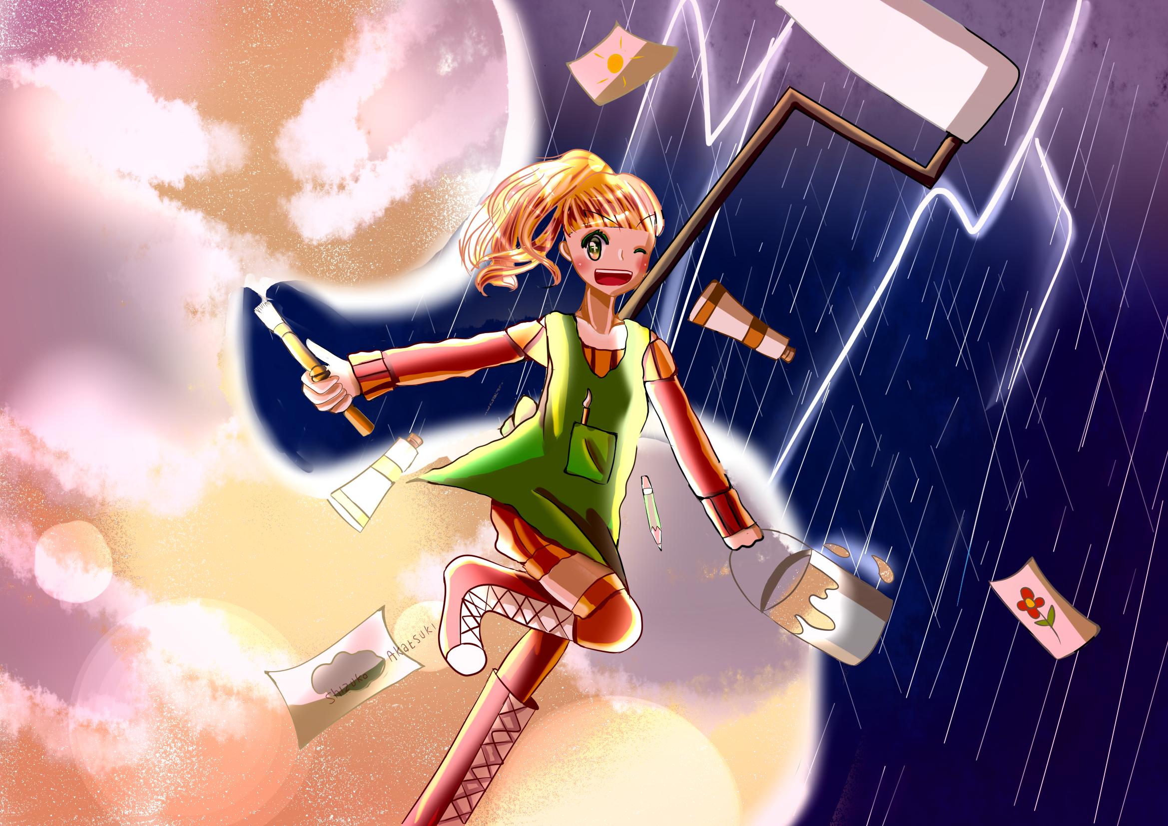 When the Sun Kicks In by Shizuko-Akatsuki