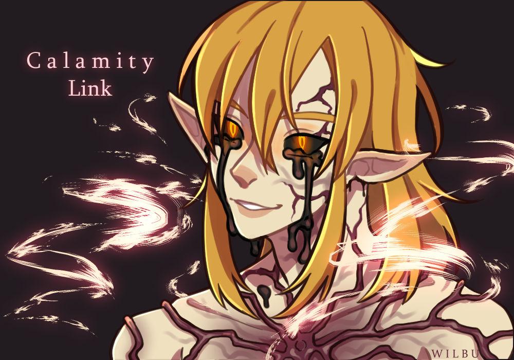 Calamity Link