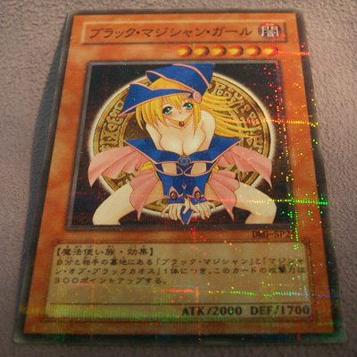 Dark magician girl nude card