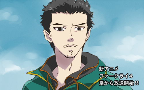 Far Cry 4 Anime Ajay Ghale By Djpaint96 On Deviantart